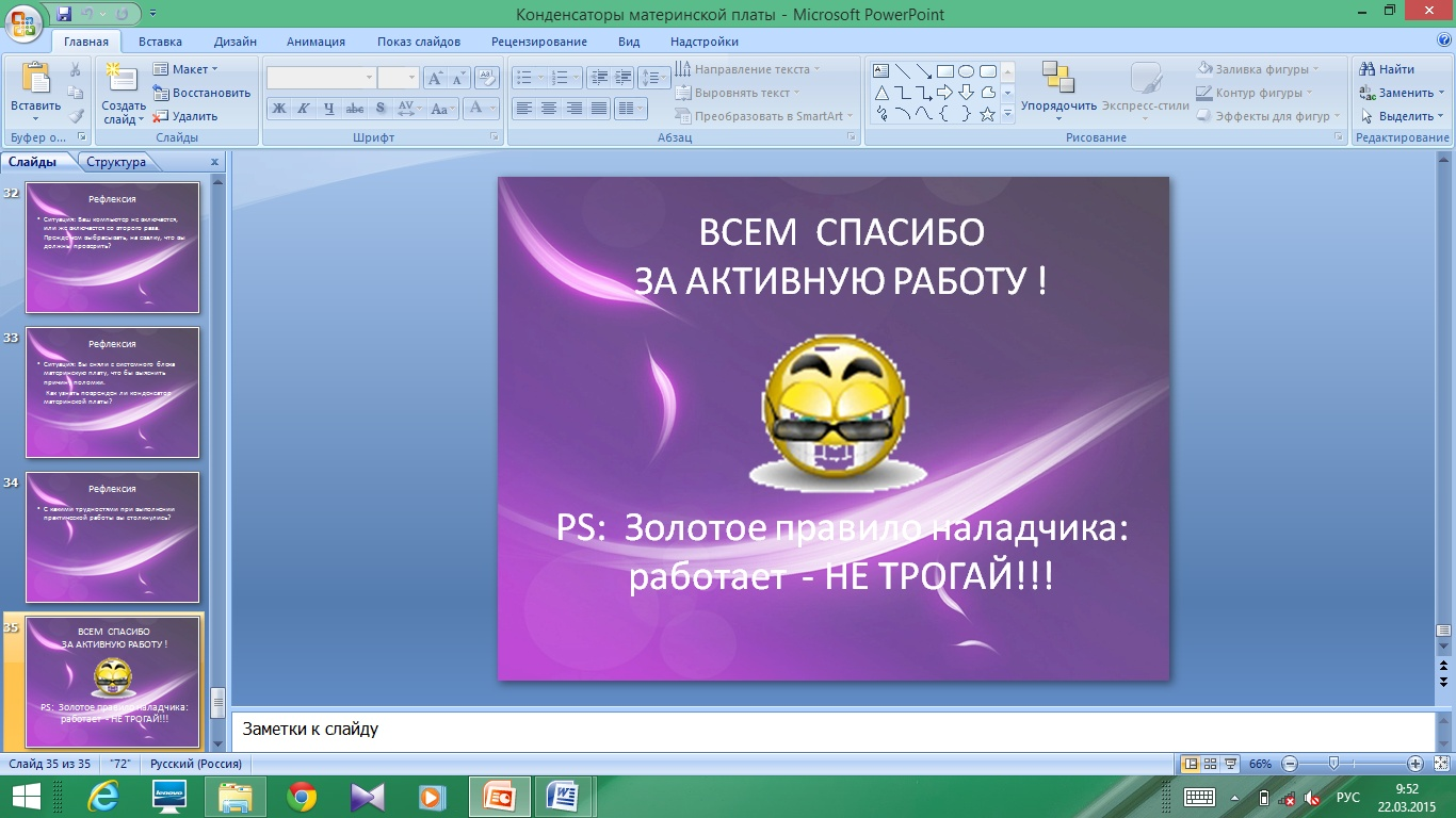 hello_html_m3900920d.jpg