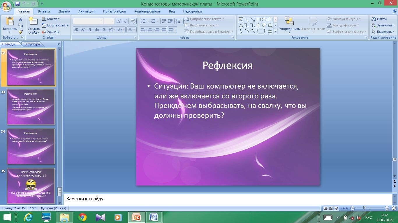 hello_html_m4b156417.png