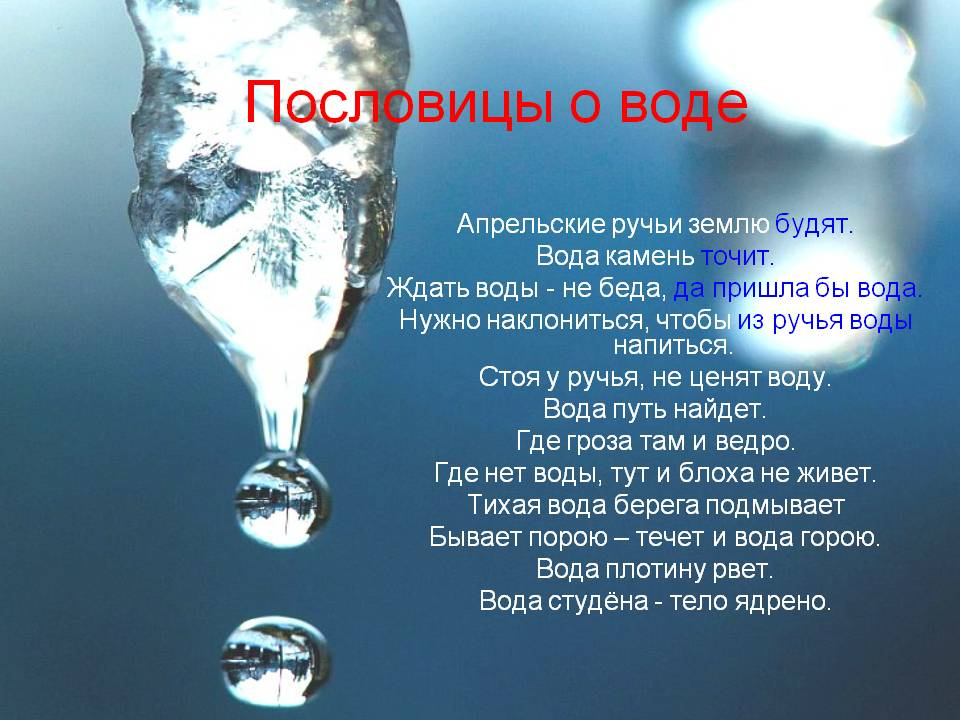 hello_html_7f099a0f.jpg