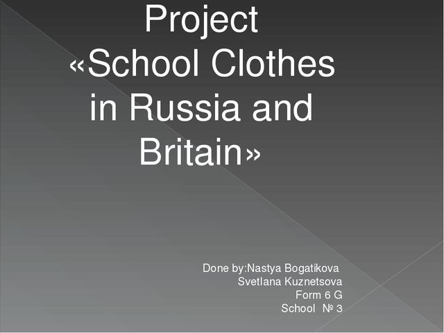 Project «School Clothes in Russia and Britain» Done by:Nastya Bogatikova Svet...