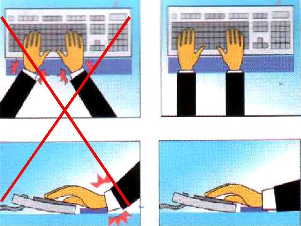 Встряхните руки Сжимайте пальцы в кулаки (10 раз) Вращайте кулаки вокруг свое...