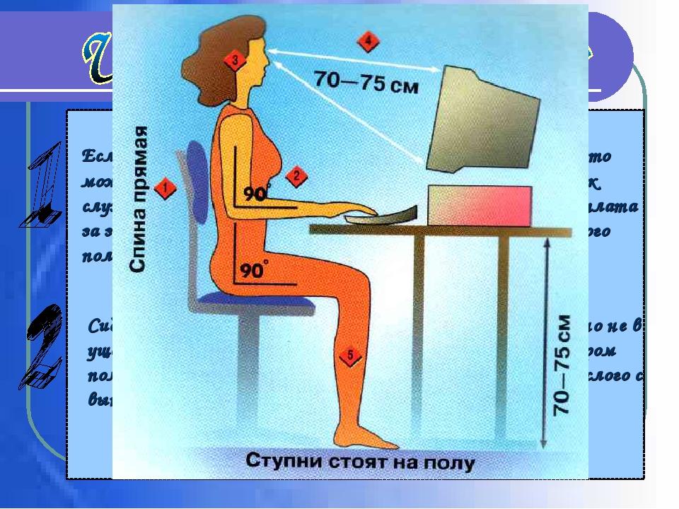 Если компьютер долго не используется, выключите его. Это может оказать некот...