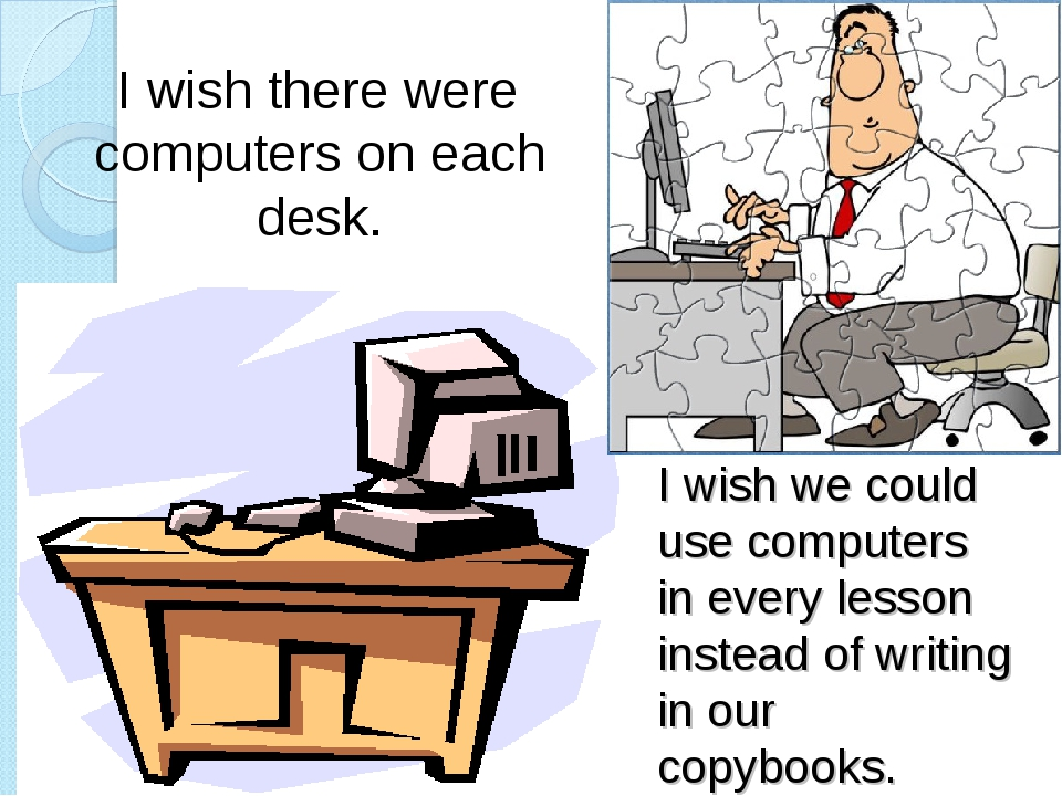 I wish we could use computers in every lesson instead of writing in our copyb...