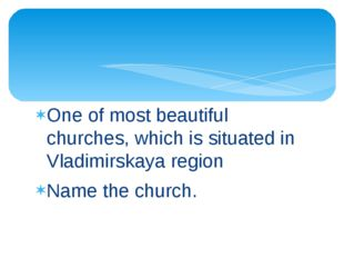 One of most beautiful churches, which is situated in Vladimirskaya region Nam