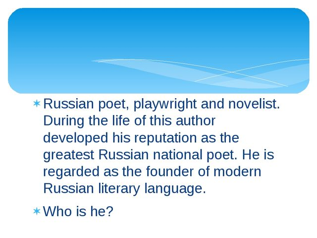 Russian poet, playwright and novelist. During the life of this author develop...