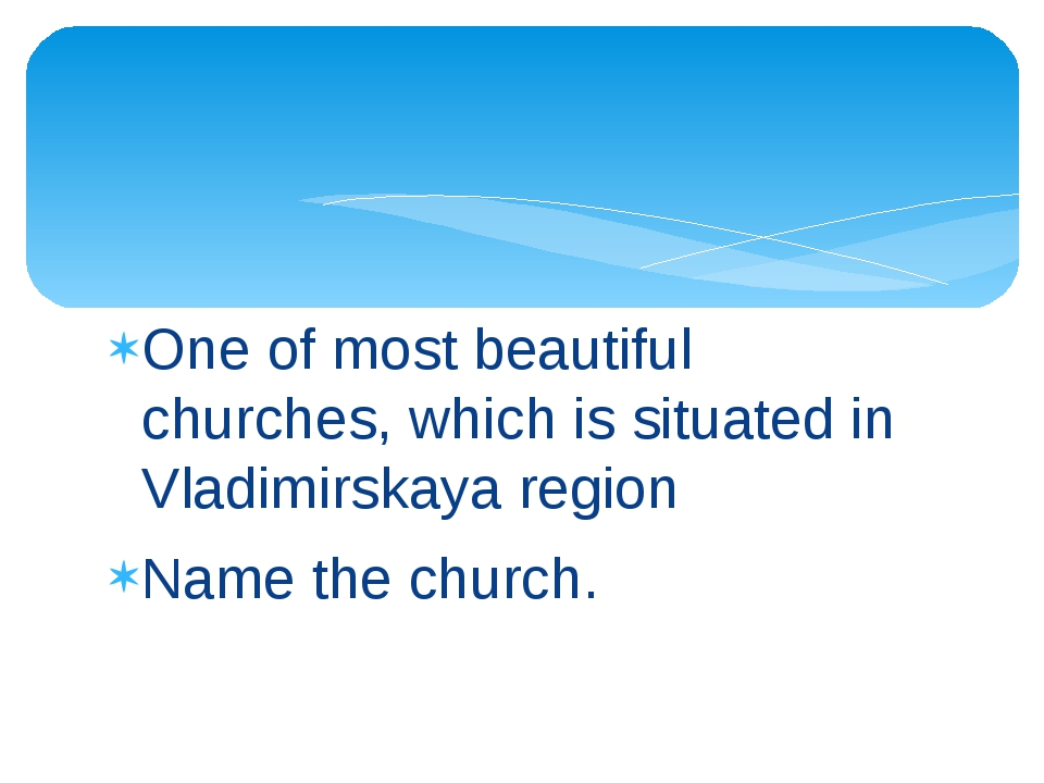One of most beautiful churches, which is situated in Vladimirskaya region Nam...