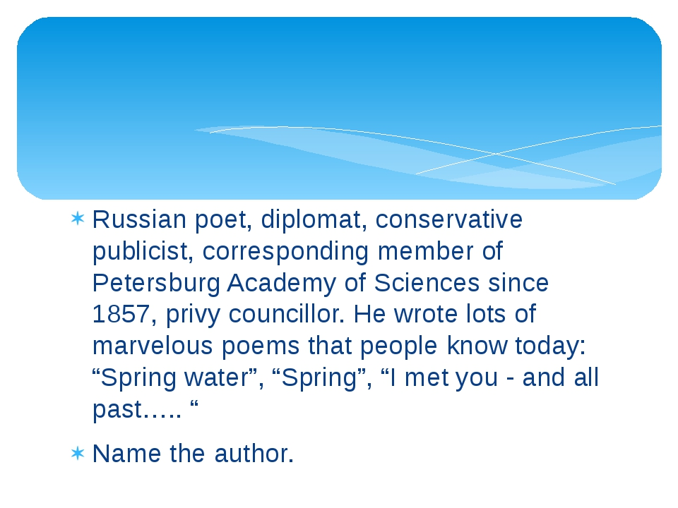 Russian poet, diplomat, conservative publicist, corresponding member of Peter...