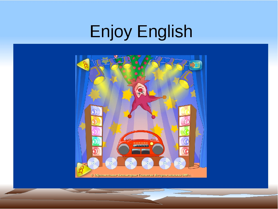 Enjoy English Показ видеофрагмента