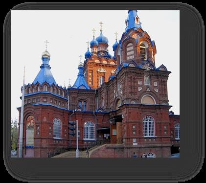 """Брошюра """"Храмы, соборы и церкви города Краснодара"""""""