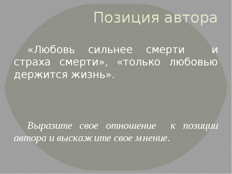 рефлексы, снижается любовь сильнее смерти аргументы Кузнецк