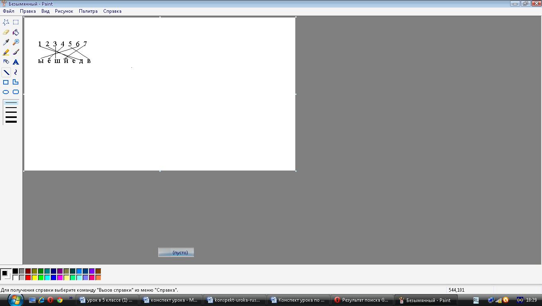 hello_html_29b7cf82.png