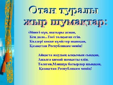 hello_html_m719671ab.jpg