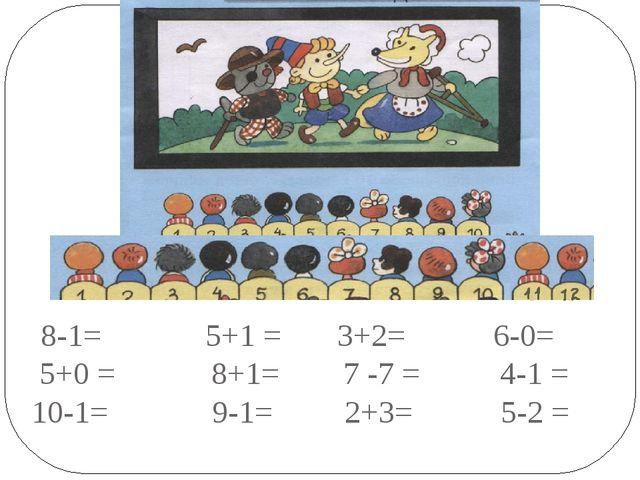 8-1= 5+1= 3+2= 6-0= 5+0= 8+1= 7 -7=...