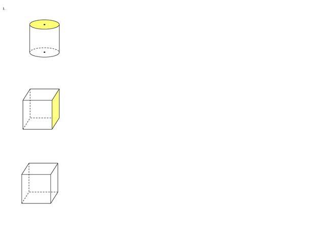 2. Проекцией прямоугольника — параллелограмм. Проекцией круга в общем случае...