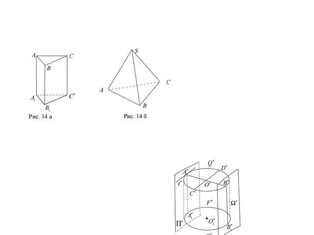 Пирамида. Ее изображением будет фигура, состоящая из многоугольника, изображ...