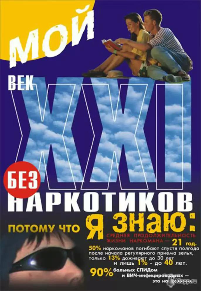 hello_html_m1b7ffac2.png