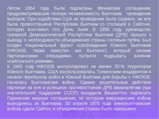 Летом 1954 года были подписаны Женевские соглашения, предусматривавшие полную