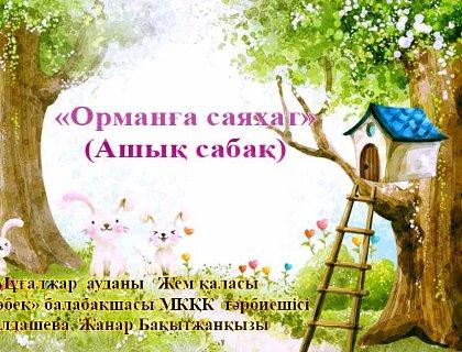 hello_html_5a3637b6.jpg