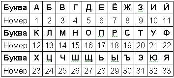 hello_html_m66ed64e6.jpg
