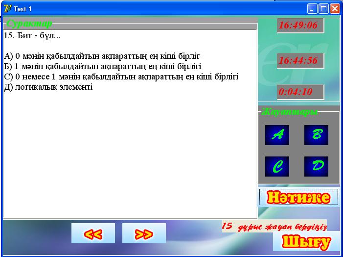 hello_html_59b1ae07.png