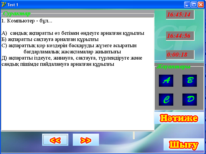hello_html_617821c3.png