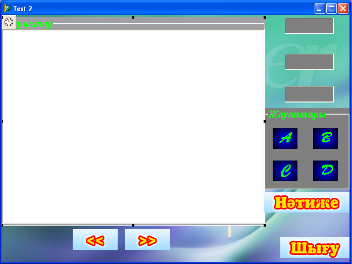 hello_html_m130404a1.png