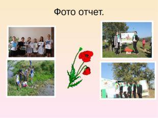 Результаты внеурочной деятельности обучающихся: победы в конкурсах, конференц