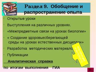 Сайт и публикации.