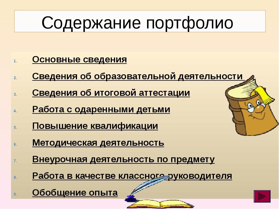 Результаты итоговой аттестации обучающихся- ЕГЭ 11 класс. Вернуться ГОД Ср.ба...