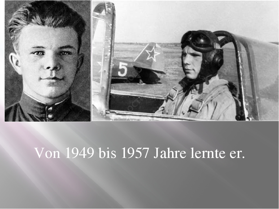 Von 1949 bis 1957 Jahre lernte er.