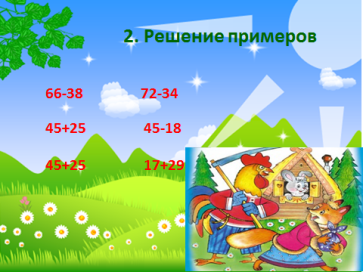 hello_html_m42c5955f.png