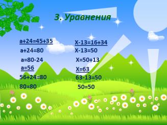 hello_html_m6f855b2f.png