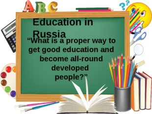 "Education in Russia ""What is a proper way to get good education and become al"