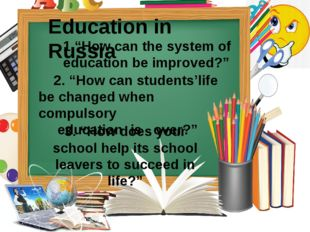 "1.""How can the system of education be improved?"" Education in Russia 2. ""How"
