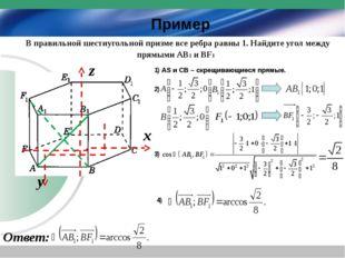 В правильной шестиугольной призме все ребра равны 1. Найдите угол между прям