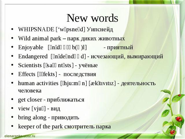 New words WHIPSNADE ['wɪpsneɪd] Уипснейд Wild animal park – парк диких животн...