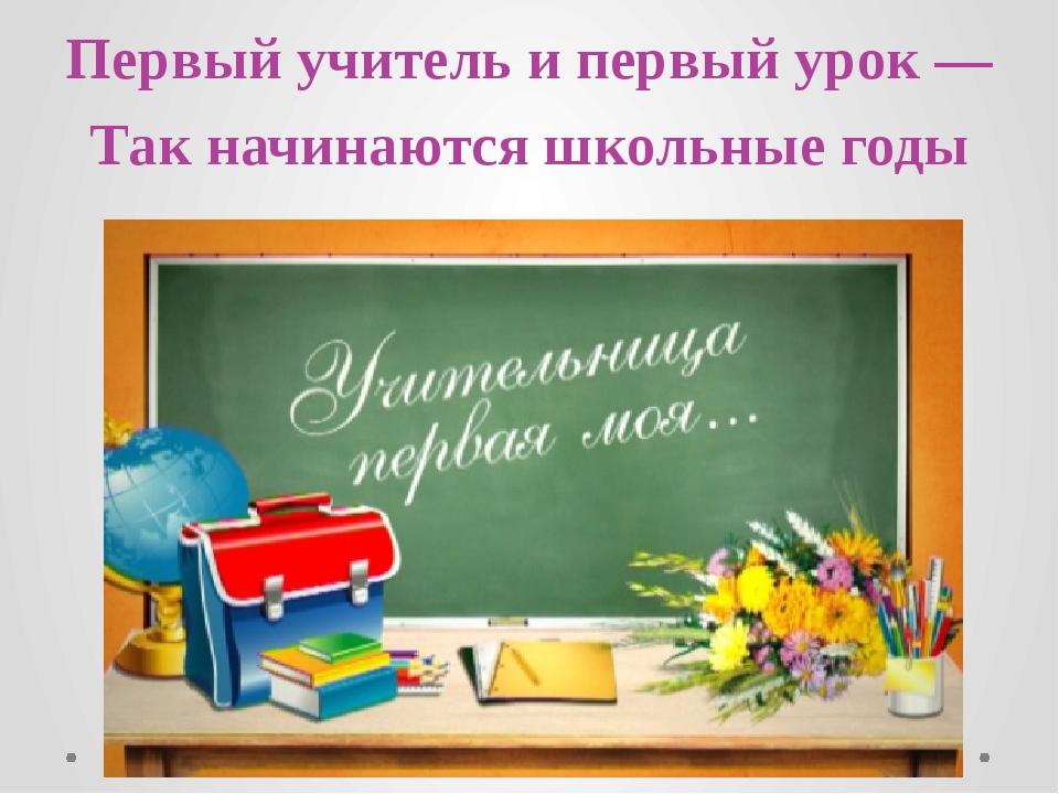 фотографии картинки прощайте учителя выкидные