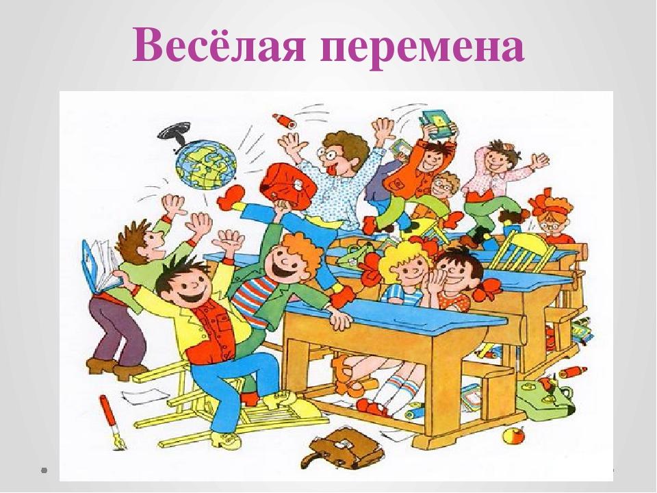 Школьные праздники и рисунки к ним