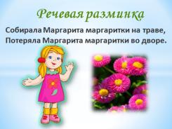 hello_html_m231f539c.png