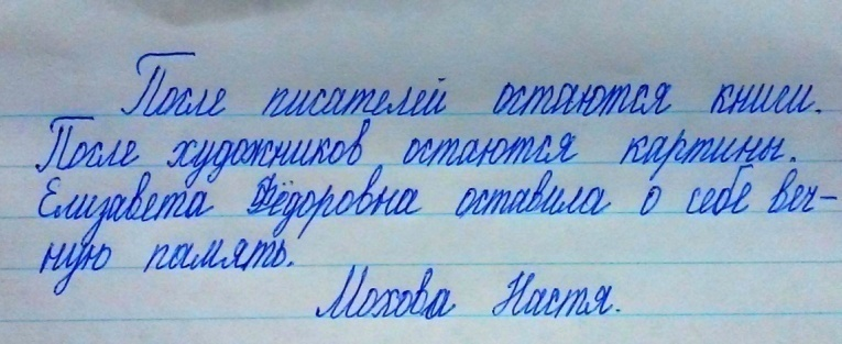hello_html_m5e89e650.jpg