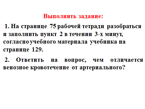 hello_html_m28d338d8.png
