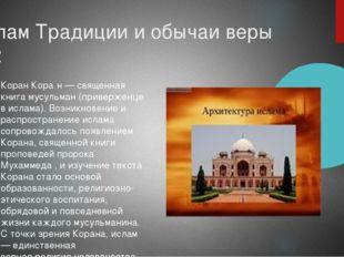 Ислам Традиции и обычаи веры №2 Коран Кора́н— священная книгамусульман(при