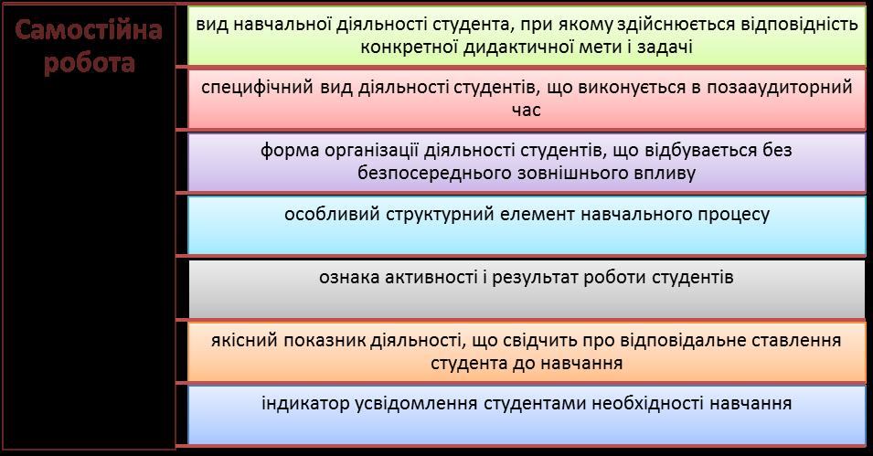 hello_html_m1bda528d.png