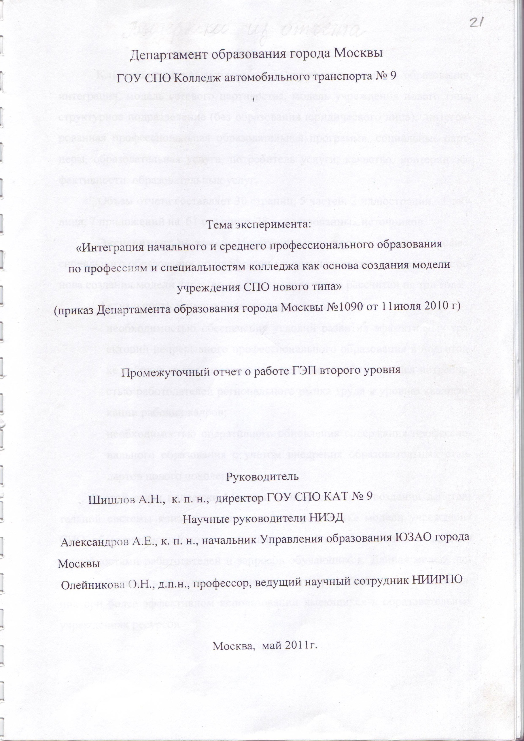hello_html_54cf74db.jpg
