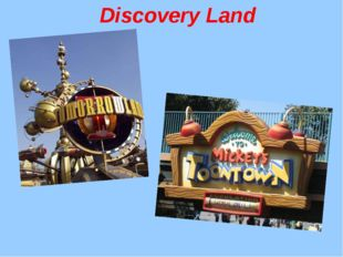 Discovery Land