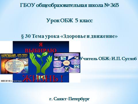 hello_html_1d905d22.png