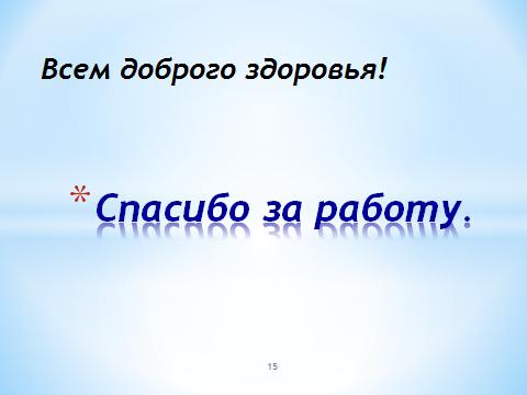 hello_html_5e8d3bd4.png