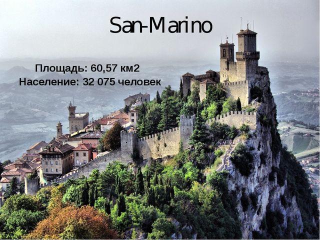 San-Marino Площадь: 60,57 км2 Население: 32 075 человек