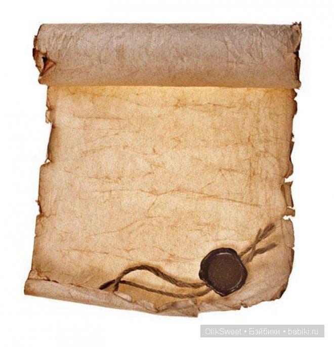 Волны море, шаблоны открыток на пергаменте