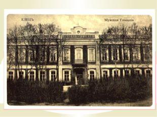 Единое начало учебного года было введено в СССР в 1935-м году. В период с 194